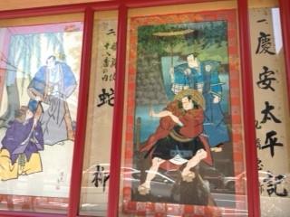歌舞伎150516-2